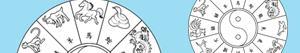 ausmalbilder Chinesisches Horoskop malvorlagen